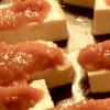 Tofu Dengaku Recipe (Miso-glazed Tofu Bites)